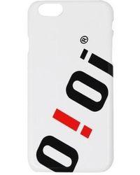 W Concept - Big Logo Phone Case_white - Lyst