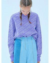 Kye Logo Graphic Knit Sweater - Purple