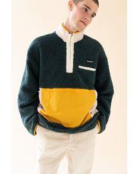 we are bound Amazon Retro Panel Half Zip Fleece Pullover - Multicolor