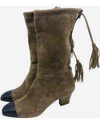 Rupert Sanderson Beige Suede Boots With Tassle And Black Toe Cap Accent - Multicolour