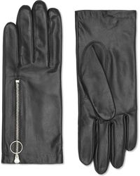Weekday - Odd Leather Gloves - Lyst