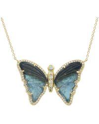KAMARIA Tourmaline Butterfly - Blue
