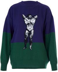 Acephala - Bodybuilder Jumper Purple & Green - Lyst