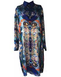 Jennifer Rothwell Harry Clarke Two Faces Print Shirt Dress - Blue