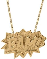 Edge Only Bam Necklace Extra Large Long In Gold - Metallic