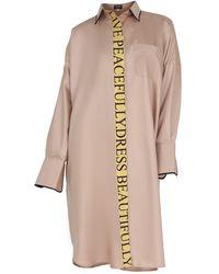 ARSHYS Shirt Dress - Multicolor