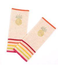 Adeela Salehjee Berlin Oatmeal Stripe Pineapple - Multicolour