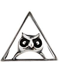 Glenda López - The Owl Clip - Lyst