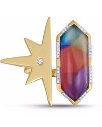 LMJ Bangpop Ring - Multicolour