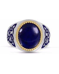 LMJ Lapis Lazuli Stone Ring - Blue