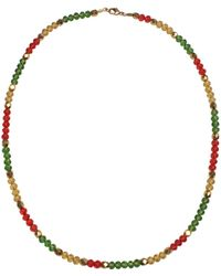 Shinar Jewels 9ct Gold Assyrian Glass Beaded Necklace - Metallic