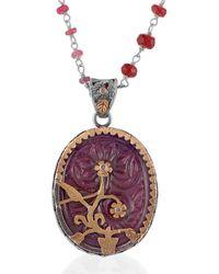Emma Chapman Jewels Kayla Ruby Pendant - Red