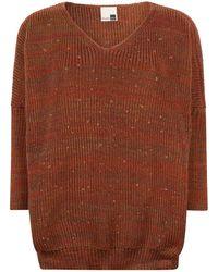 STUDIO MYR Autumn Dew Oversized V Neck Sweater With Sparkles - Brown