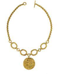 Annabelle Lucilla Jewellery Night's Sky Medallion Chain Necklace - Metallic
