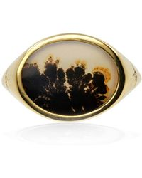 No 13 - Agate & Diamond Horizontal Signet Ring – 9ct Solid Gold - Lyst