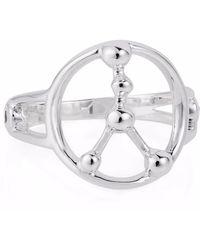 Yasmin Everley Cancer Astrology Ring - Metallic