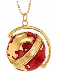 True Rocks - Large Globe Necklace Yellow Gold & Red Enamel - Lyst