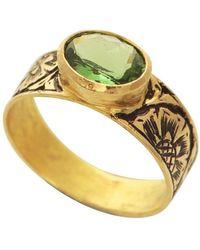 Kastur Jewels 18kt Gold Ring With Tsavorite - Metallic