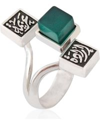 Jude Benhalim - Green Building Blocks Ring - Lyst