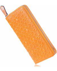 Drew Lennox Luxury English Leather Ladies 12 Card Zip Around Purse & Wallet In Monarch Orange
