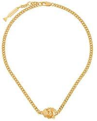 Coup de Coeur London Rock Curb Chain Necklace - Metallic