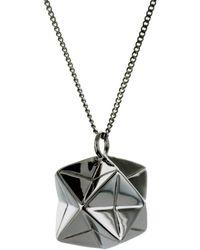 Origami Jewellery - Titanium Black Silver Magic Ball Necklace - Lyst