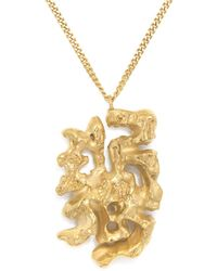Loveness Lee - Chinese Zodiac Dog Horoscope Gold Pendant Necklace - Lyst