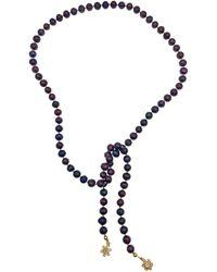 Farra Deep Purple Pearls Open Ended Necklace - Multicolour
