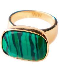 Nadia Minkoff Semi Precious Horizontal Ring - Green