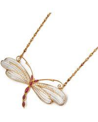 Boucheron 18k Yellow Gold Diamond & Ruby Dragonfly Pendant Necklace - Metallic