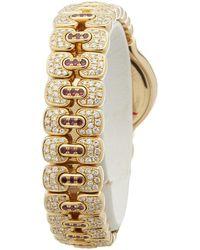 Tiffany & Co. Vintage Diamond Yellow Gold - Metallic
