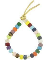 Carolina Bucci Forte Beads Rainbow Sun Bracelet Kit - Blue