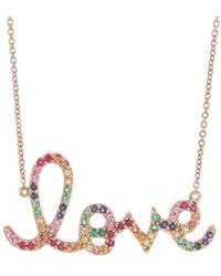 Sydney Evan - Large Rainbow Love Necklace - Lyst