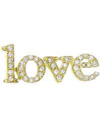Jennifer Meyer - Diamond Love Statement Stud Earring - Lyst