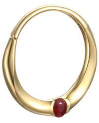 Pamela Love 11mm Floating Ruby Yellow Gold Clicker Single Hoop Earring - Metallic