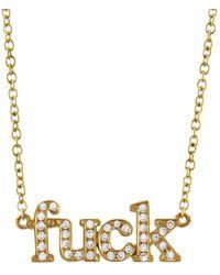 Jennifer Meyer Diamond Fuck Necklace - Metallic