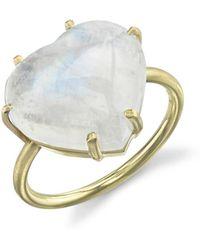 Irene Neuwirth Rainbow Moonstone Heart Ring - Multicolor