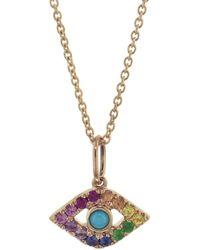 Sydney Evan - Rainbow Large Bezel Evil Eye Necklace - Lyst