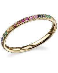 Sydney Evan Rainbow Eternity Ring - Metallic