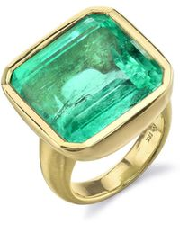 Irene Neuwirth One-of-a-kind Square Emerald Ring - Metallic