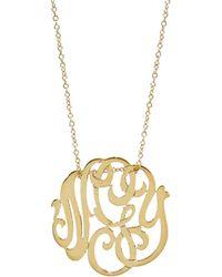 Ginette NY - Mini Lace Monogram Necklace - Lyst