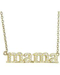 Jennifer Meyer - Diamond Mama Necklace - Lyst