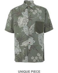 MYAR Shirt - Green