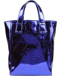 McQ - Handbags - Lyst