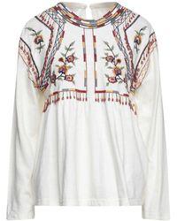 INTROPIA T-shirt - White