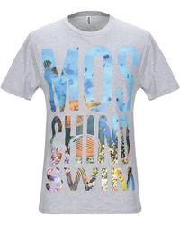 Moschino T-shirt - Grey