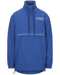 McQ Mcq Highest Order Funnel Neck Pullover - Blue