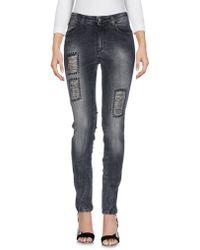 Marani Jeans Denim Pants - Gray