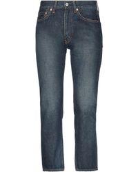 Junya Watanabe Pantalon en jean - Bleu