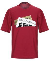 Dolce & Gabbana Camiseta - Rojo